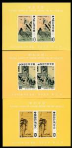 KOREA 721-23a MINT VF NH S/S, IMPERFORATED
