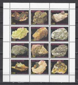 Ingushetia, 126-137. Russian Local. Minerals sheet of 12.
