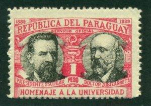 Paraguay 1940 #O100 MH SCV (2018) = $0.50