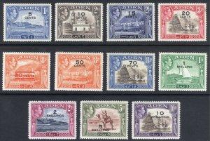 Aden 1951 5c-10s GVI Pictorial Opts SG 36-46 Scott 36-46 UMM/MNH Cat £80($100)