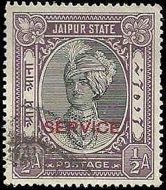 Jaipur - O13 - Used - SCV-0.25