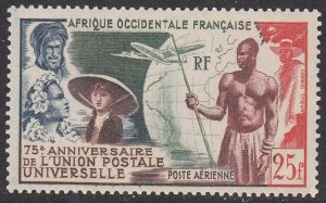 French West Africa C15 MNH CV $12.00