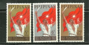 Philippines MNH 898-900 Andres Bonifacio Poet National Hero