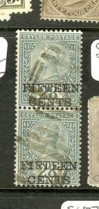 CEYLON  (B1101) QV  SG248  PR       VFU