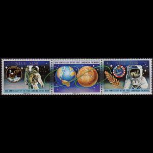 NIUE 1989 - Scott# 571 Moon Landing Set of 3 NH