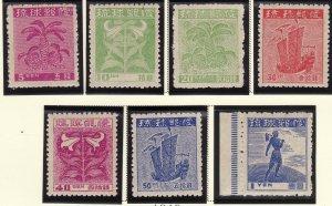 1948-49 Ryukyu Islands complete set MNH Sc# 1a / 7a CV $465.00