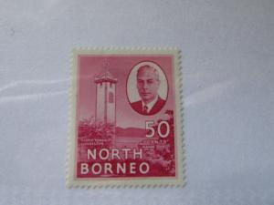 North Borneo SC #259 CLOCK TOWER - Jessleton  MH stamp