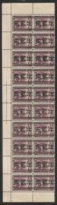 Sarawak Jap Oc 1c Funakashi Imprint Block of 20 MNH (1cnm)