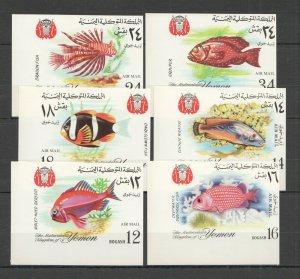 KS IMPERF 1967 YEMEN FAUNA FISH & MARINE LIFE #397-402 !!! CORNER SET MNH