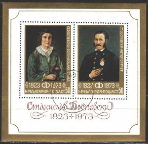 Bulgaria. 1973. bl45. Painting. USED.