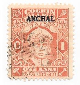 India - Cochin #60a 1a brown orange  (U) CV $2.50