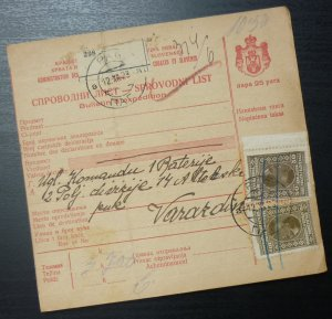 Yugoslavia 1928 Parcel Card from Pag to Varazdin Croatia A2