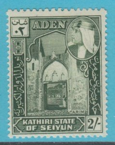 ADEN KATHIRI STATE 36 MINT NEVER HINGED OG ** NO FAULTS EXTRA FINE !