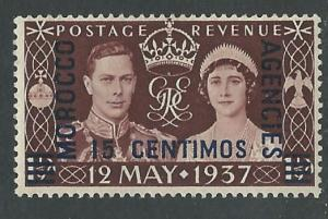 Great Britain - Morocco # 54 George V! Coronation  (1)  VF VLH