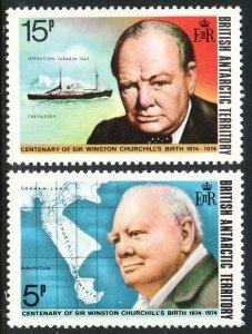 1974 BAT Winston Churchill 1874-1965 complete set MNH Sc# 62 63 CV $4.00