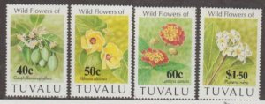 Tuvalu Scott #625-628 Stamps - Mint NH Set