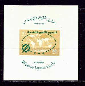 Syria-UAR 31 MNH 1959 Damascus Fair S/S