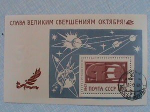 RUSSIA STAMP:1976-SC#3397-THE 50TH ANNIVERSARY OF OCTOBER REVOLUTION CTO-NH S/S
