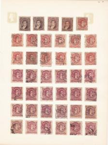 argentina stamps & cancel study page  stamps from 1867 ref r12962