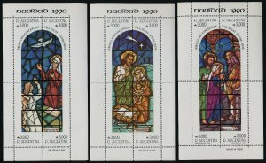 Argentina 1723-5 MNH Christmas, Stained Glass Window