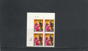 UNITED STATES 3203 PB MNH 2019 SCOTT SPECIALIZED CATALOGUE VALUE $2.60