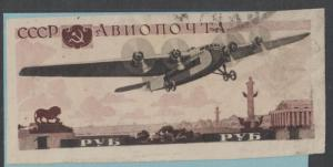 RUSSIA C75a AIRMAIL  USED FM SHEET - NO FAULTS EXTRA FINE!