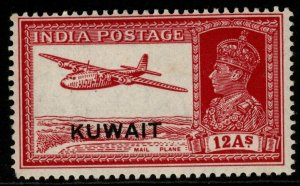 KUWAIT SG46 1939 12a LAKE MTD MINT