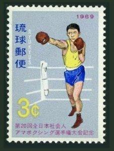 RyuKyu 181 block/4,MNH.Michel 210. All-Japan Boxing Championships,1969.