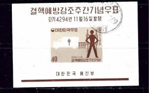 South Korea 332a CTO 1961 Imperf souvenir sheet