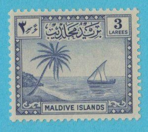 MALDIVE ISLANDS 21 MINT HINGED OG NO FAULTS VERY FINE