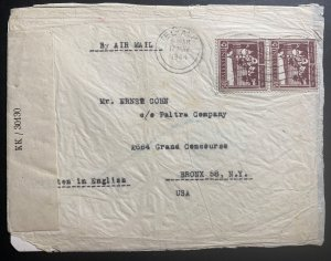 1944 Tel Aviv Palestine Airmail Censored Cover To Bronx NY USA