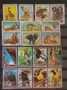EQUATORIAL GUINEA - Animal Stamp Lot Used T1092