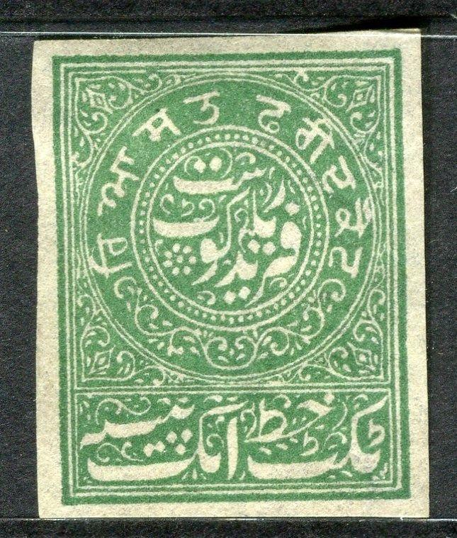 INDIA FARIDKOT 1880s-90s classic reprinted Imperf issue Mint hinged,  green