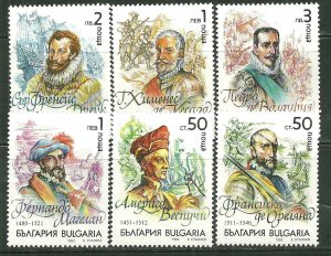 Bulgaria MNH 3680-5 Explorers 1992