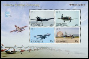 Micronesia 2007 MNH Chinese Aviation Centenary Aeropex 4v M/S Military Stamps
