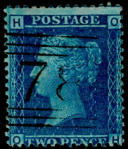 SG45, 2d blue PLATE 7, FINE USED. Cat £65. OH