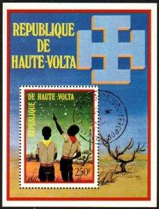Boy Scouts, Studying Stars, Burkina Faso S/S SC#C164 used