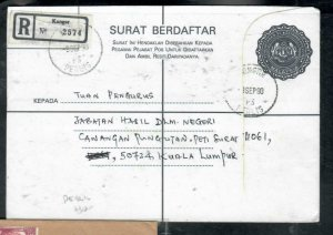 MALAYA PERLIS COVER (P0509B) 1990 $1 RLE  KANGAR  TO KL