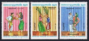 Cambodia 400-402,403,MNH.Folk dances Set 1983.