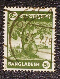 Bangladesh Scott #95 used