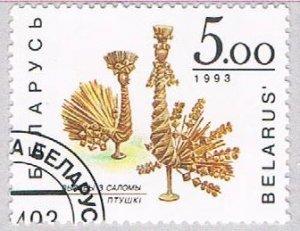 Bulgaria Crafts 500 (AP106915)