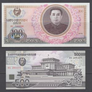 DPRK North Korea, P-22, P-44 CU. 1978 100ch & 1996 500ch Banknotes