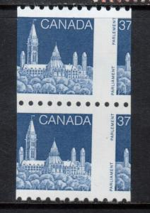Canada #1194 Very Fine Never Hinged Dramatic Misperf Variety