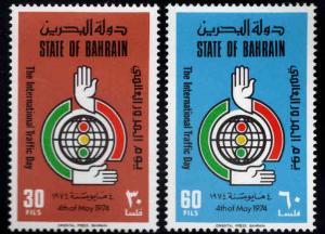 BAHRAIN Scott 204-205 MNH** Trafic Safety set