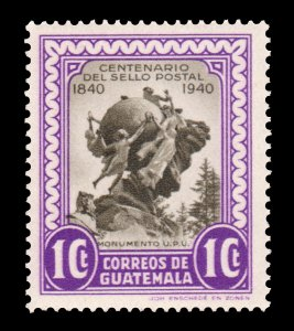 GUATEMALA STAMP 1946. SCOTT # 318. UNUSED.