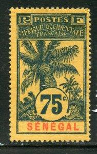 Senegal # 69, Mint No Gum. CV $ 10.50