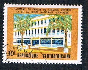 Central African Rep 162 Used Postal Center (BP7811)