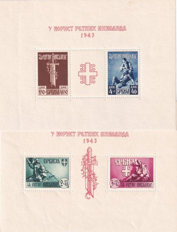Serbia: Sc #2NB27-2NB28, MH (41174)