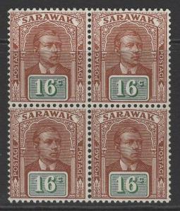 SARAWAK SG85 1928 16c CHESTNUT & GREEN MNH BLOCK OF 4