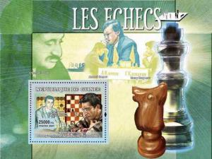 Guinea - Chess on Stamps -  Stamp Souvenir Sheet - 7B-191
